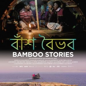 DVD  »Bamboo Stories«